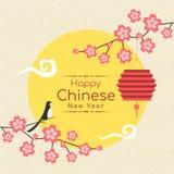 在黄色圈子月亮的愉快的春节文本和桃红色花灯笼鸟云彩传染媒介横幅设计 皇族释放例证