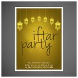 在黄色c装饰的典雅的iftar党邀请卡片设计 库存例证