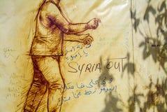 在黎巴嫩的总理附近拉菲克・哈里里葬礼的叙利亚街道画  免版税图库摄影
