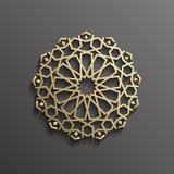 在黑暗的坛场圆的装饰品背景建筑回教纹理设计的伊斯兰教的3d金子 能使用为 库存例证