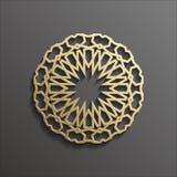 在黑暗的坛场圆的装饰品背景建筑回教纹理设计的伊斯兰教的3d金子 能使用为 向量例证