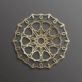 在黑暗的坛场圆的装饰品背景建筑回教纹理设计的伊斯兰教的3d金子 能使用为 皇族释放例证