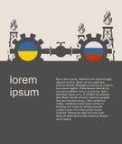 在齿轮的俄国和乌克兰旗子 免版税库存照片