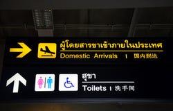 在素万那普机场驻地的一般标志 免版税库存图片
