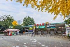 在1882年上野动物园打开了, Japan 免版税图库摄影