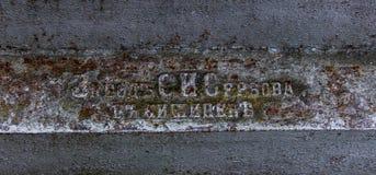 在19世纪的坟茔的题字 免版税库存图片