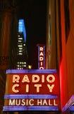 在洛克菲勒中心的纽约地标无线电城音乐厅 免版税库存图片