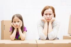 在移动的家庭 免版税库存照片
