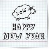 在2015年在新年的题材的背景与羊羔 库存照片