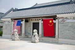 在黄埔古老港的大厦distric在广州市 免版税库存照片