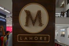 在巴基斯坦商场购物中心的大酒瓶中心 库存图片