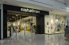 在巴基斯坦商场购物中心的现代购物中心 库存图片