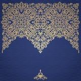 在维多利亚女王时代的样式的传染媒介巴洛克式的装饰品 库存例证
