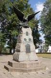 在1812年对参加者的纪念碑在Vyazma的争斗 库存照片