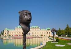 在贝尔维德雷宫庭院,维也纳里胡闹头 图库摄影