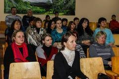 在2016年一系列的事件在切尔诺贝利事故的日期在白俄罗斯的戈梅利地区 免版税库存照片
