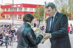 在2016年一系列的事件在切尔诺贝利事故的日期在白俄罗斯的戈梅利地区 库存图片