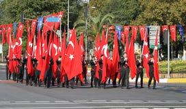 在2017年10月29日共和国天庆祝 免版税库存图片