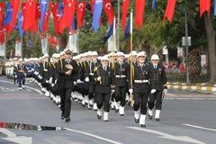 在2017年10月29日共和国天庆祝 免版税库存照片