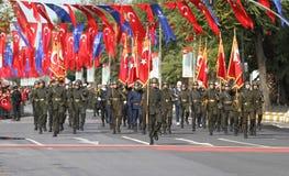 在2017年10月29日共和国天庆祝 免版税图库摄影