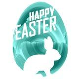 在水彩背景的复活节兔子 图库摄影