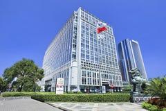 在财政街道,北京,中国上的现代办公楼 图库摄影