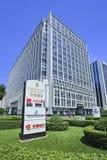 在财政街道,北京,中国上的现代办公楼 免版税库存照片