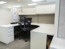 在临时解雇以后的办公室小卧室 库存照片