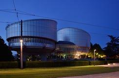 在黄昏的欧洲人权法院大厦 免版税库存图片