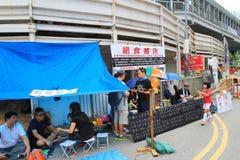 在9月29日伞革命以后,香港 图库摄影