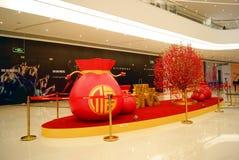 深圳瓷: haiya binfen城市购物广场 免版税库存图片