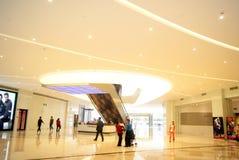 深圳瓷: haiya binfen城市购物广场 库存照片