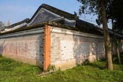 在晴朗的冬天下午的附上的古老中国豪宅 库存图片