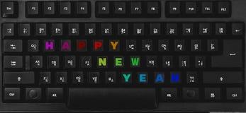 在轻的键盘的新年快乐2017年 库存照片
