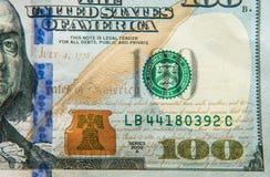 在100美元美国货币的细节 免版税库存图片