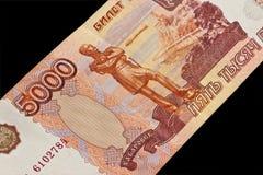 在黑背景的五千卢布 免版税库存照片