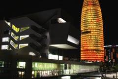 在黄色和红色照亮的Agbar塔 免版税库存照片