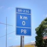 在巴西镀发信号起点Transamazonica,其中一条最大的高速公路 免版税库存照片