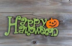 在年迈的木头的Hallowen标志 库存照片