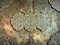 在主闸的金属花卉装饰对伊斯法罕阿訇清真寺 免版税库存图片