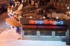在8餐馆以后在科威特 库存照片