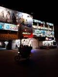 在aljanatmall夜间的Shoppimg 库存图片