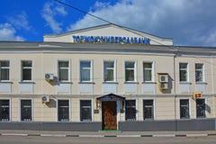 在Ananyin广场的TorzhokUniversalBank办公室在Torzhok市,俄罗斯的中心 免版税库存照片
