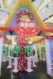在APM香港的圣诞节爱窥探者装饰 库存图片