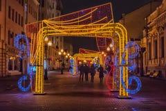 在Arbat的圣诞节装饰 免版税库存照片