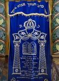 在Ari犹太教堂的摩西五经平底船 免版税库存图片