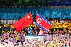 在Arirang团体操的中国北朝鲜的友谊 免版税库存图片