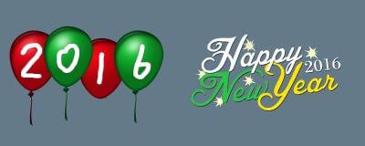 在Baloon横幅灰色背景的新年 库存图片