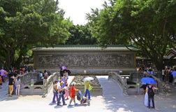 在baomo庭院,瓷的Tuyan ming的雕塑 免版税库存照片