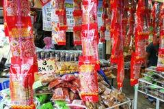 在Beserah,马来西亚的海鲜快餐 库存照片